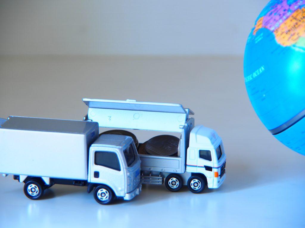 輸入のイメージ画像